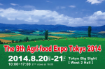 9th Agri-Food Expo 2014 TOKYO Banner