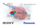 JOLED Inc. - Innovation Network Corporation of Japan, Japan Display Inc., Sony Corporation, Panasonic