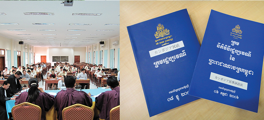 Japan ODA - Legal development assistance for Cambodia to maintain peace for citizens
