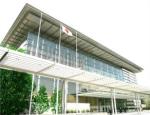 Japan Prime Minister Office