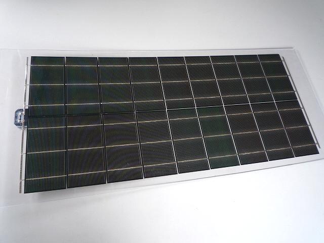 "Power Bank System Co, Ltd. - Solar Panel \""Powersol\"""