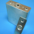 SYVEC Corporation - Environmental Components Battery Cover with Safty Valve