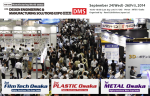 17th Design Engineering & Manufacturing Solutions Expo Osaka - Banner