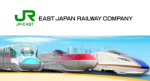 East Japan Railway Company - Bullet Train