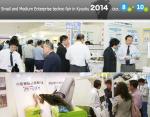Small and Medium Enterprise techno fair in Kyushu 2014 - Banner