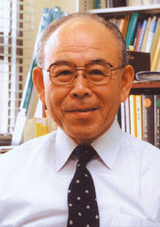 The Nobel Prize in Physics 2014 - Isamu Akasaki