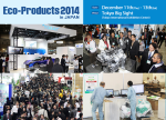 Eco-Products Exhibition in Japan