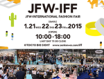 JFW International Fashion Fair 2015 - Banner
