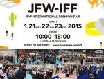JFW International Fashion Fair 2015 - Banner