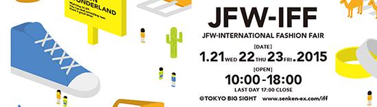 JFW International Fashion Fair 2015 - Title