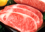 Japanese Beef - Wagyu