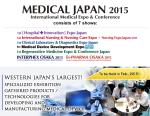 5th Medical Device Development Expo Osaka (MEDIX Osaka) - Banner 2