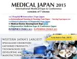 5th Medical Device Development Expo Osaka (MEDIX Osaka) - Banner 2
