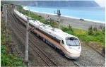 Hitachi - TEMU1000 Taiwan Railway