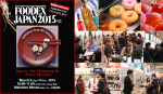FOODEX JAPAN 2015 - Photo