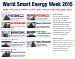 World Smart Energy Week 2015 Banner