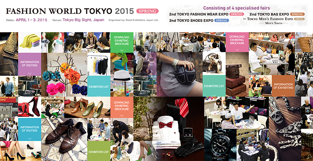FASHION WORLD TOKYO 2015 - Banner