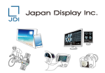Japan Display Inc. - Logo