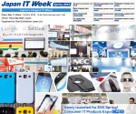 Japan IT Week Spring 2015 - Banner