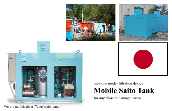 Nihon Genryo Co. Ltd., - Mobile Saito Tank