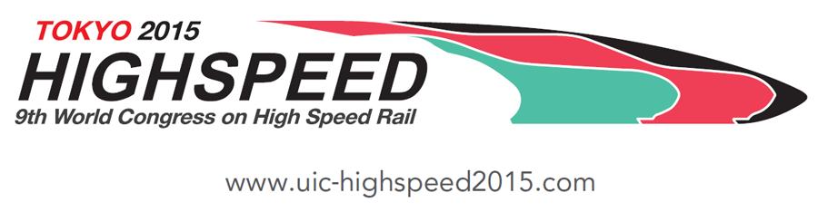 Tokyo 2015 High Speed - Banner