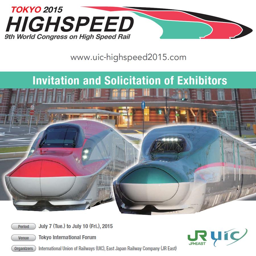Tokyo 2015 High Speed