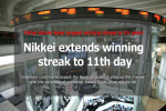 Tokyo stocks book longest winning streak in 25 years