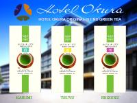 Shizuoka Chatsutei Inc. – Manufacturing green tea for over 100 years