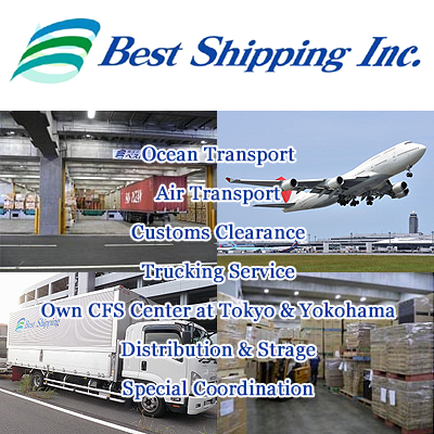Best Shipping Inc. - Banner