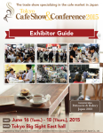 Tokyo Cafe Show & Conference 2015 - Banner