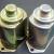 Yaginuma Press Industries Corporation - Wiper Motor