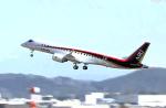 Mitsubishi MRJ first flight