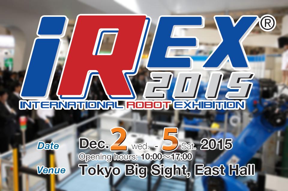 iREX 2015 - Banner