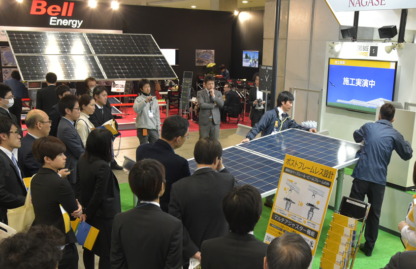 2015 FC EXPO - 11th Int'l Hydrogen & Fuel Cell Expo - Photo 02