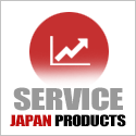 Banner - Service Japan Products - 125x125