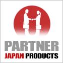 Banner - U-Partner Japan Product -125x125