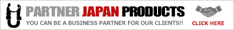 Banner - U-Partner Japan Products - 468x60