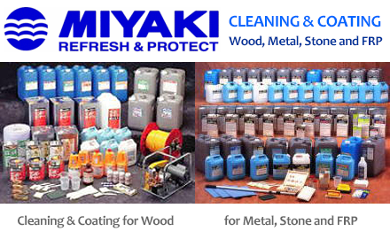 Miyaki Co., Ltd. - Cleaning & Coating Products