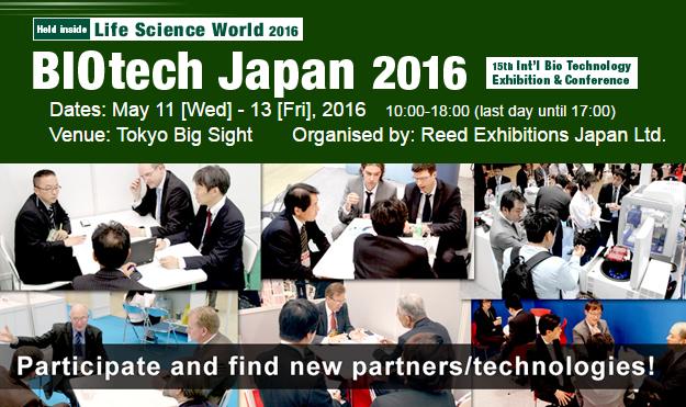 BIOtech Japan 2016 - Title