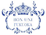 BON UNI Fukuoka Co., Ltd. – A High Quality Uniform Manufacturer