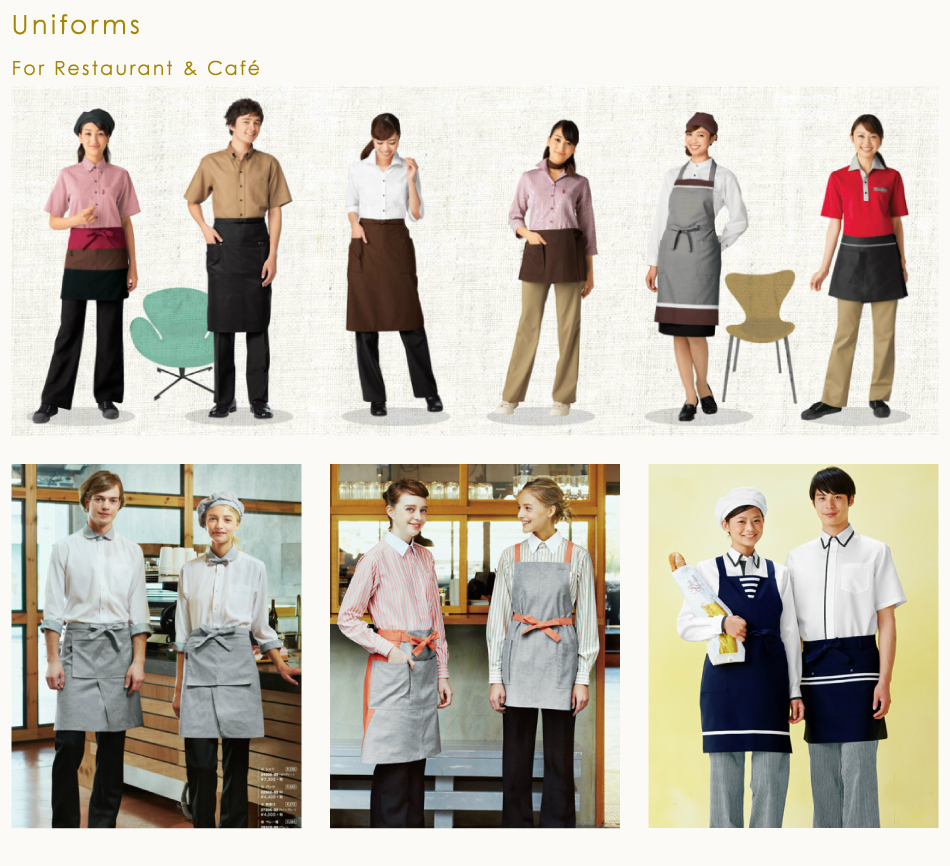 Bon Uni - Cafe Uniforms