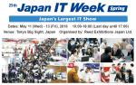 Japan IT Week Spring 2016 - Ttile
