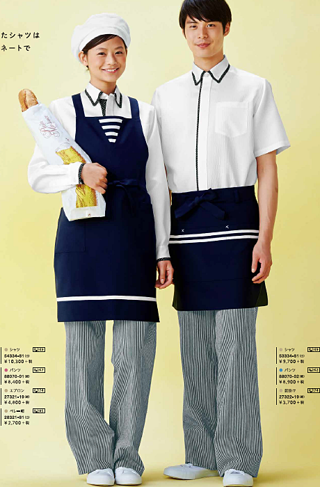 Bakery Uniform 03 - Bon Uni