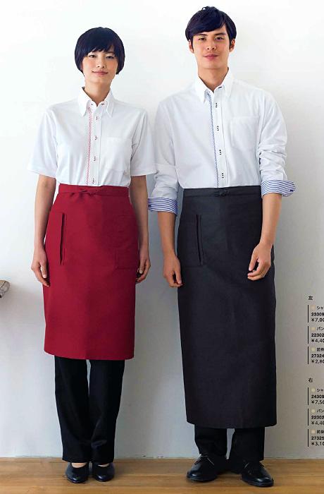 Uniforms for Chef & Server 03 - Bon Uni