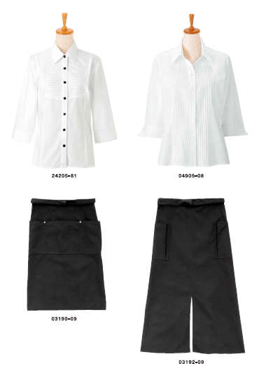 Uniforms for Chef & Server 06 - Bon Uni