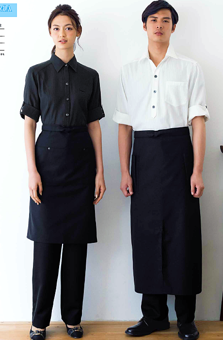 Uniforms for Chef & Server 09 - Bon Uni