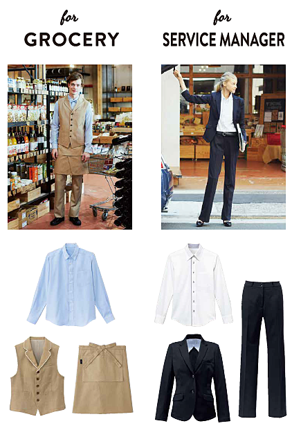 Uniforms for Grocery and Service Manager - Bon Uni