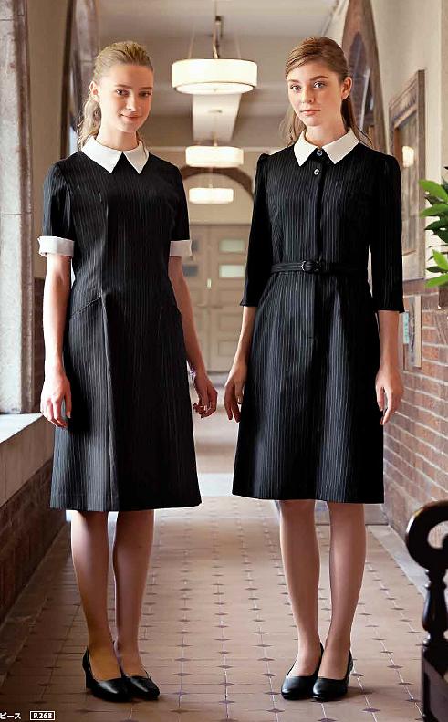 Hotel Uniform 02 - Bon Uni