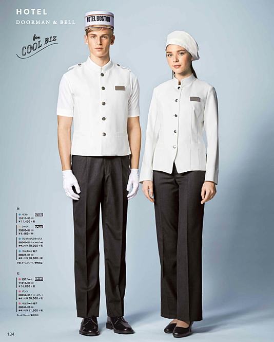 Hotel Uniform 03 - Bon Uni