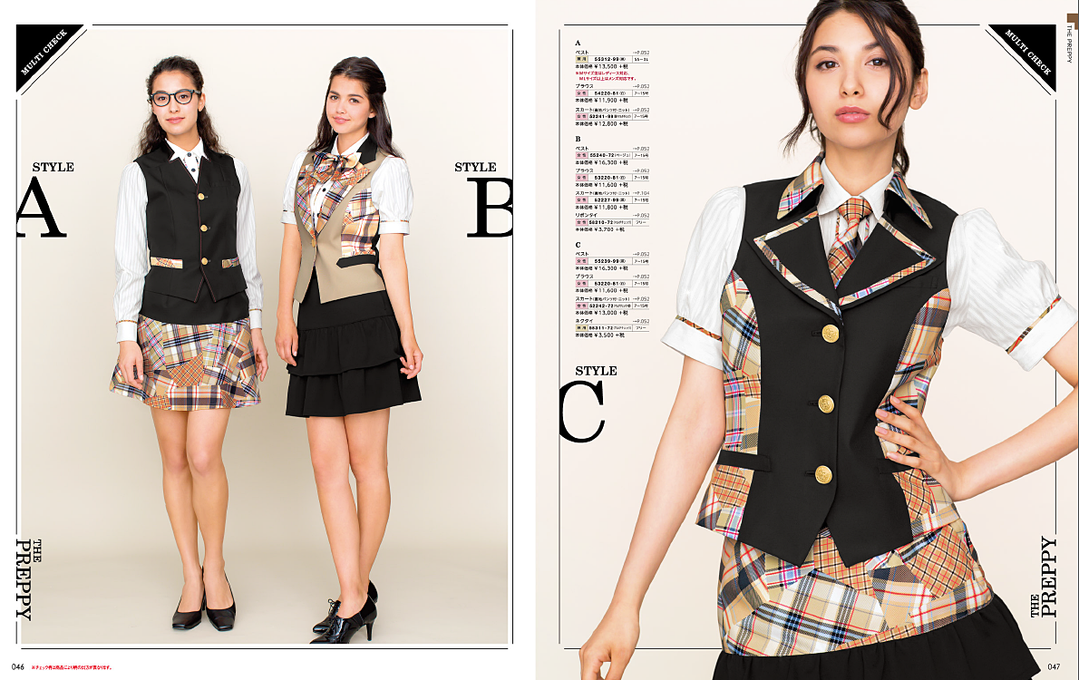 Uniform Kawaii 03 - Bon Uni